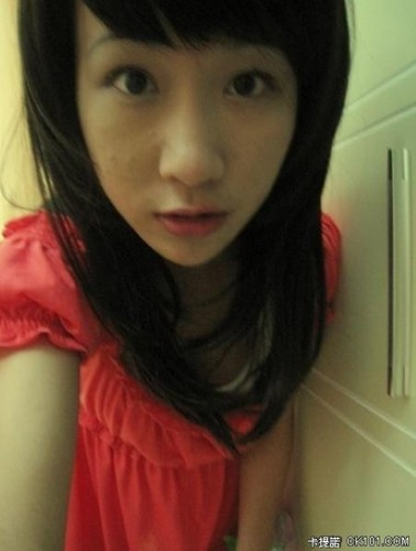 Cute petite Chinese Girlfriend Leaked Private Nude photos